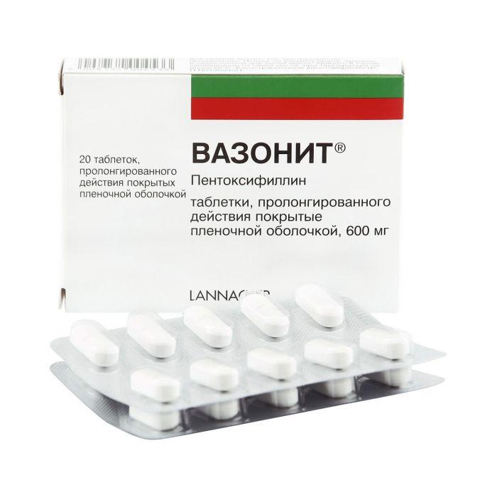 Пентоксифиллин при беременности