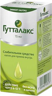 Слабительные средства для очищения кишечника в домашних условиях