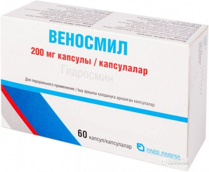 Препарат веносмил: инструкция по применению