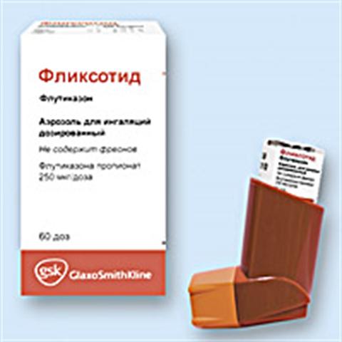 """""""фликсотид"""": инструкция по применению, отзывы. аналоги препарата"""