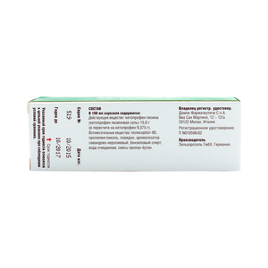 Инструкция к препарату артрозилен: показания и побочные реакции
