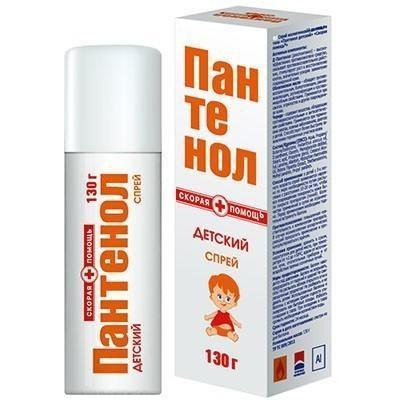 Препарат: пантенол в аптеках москвы