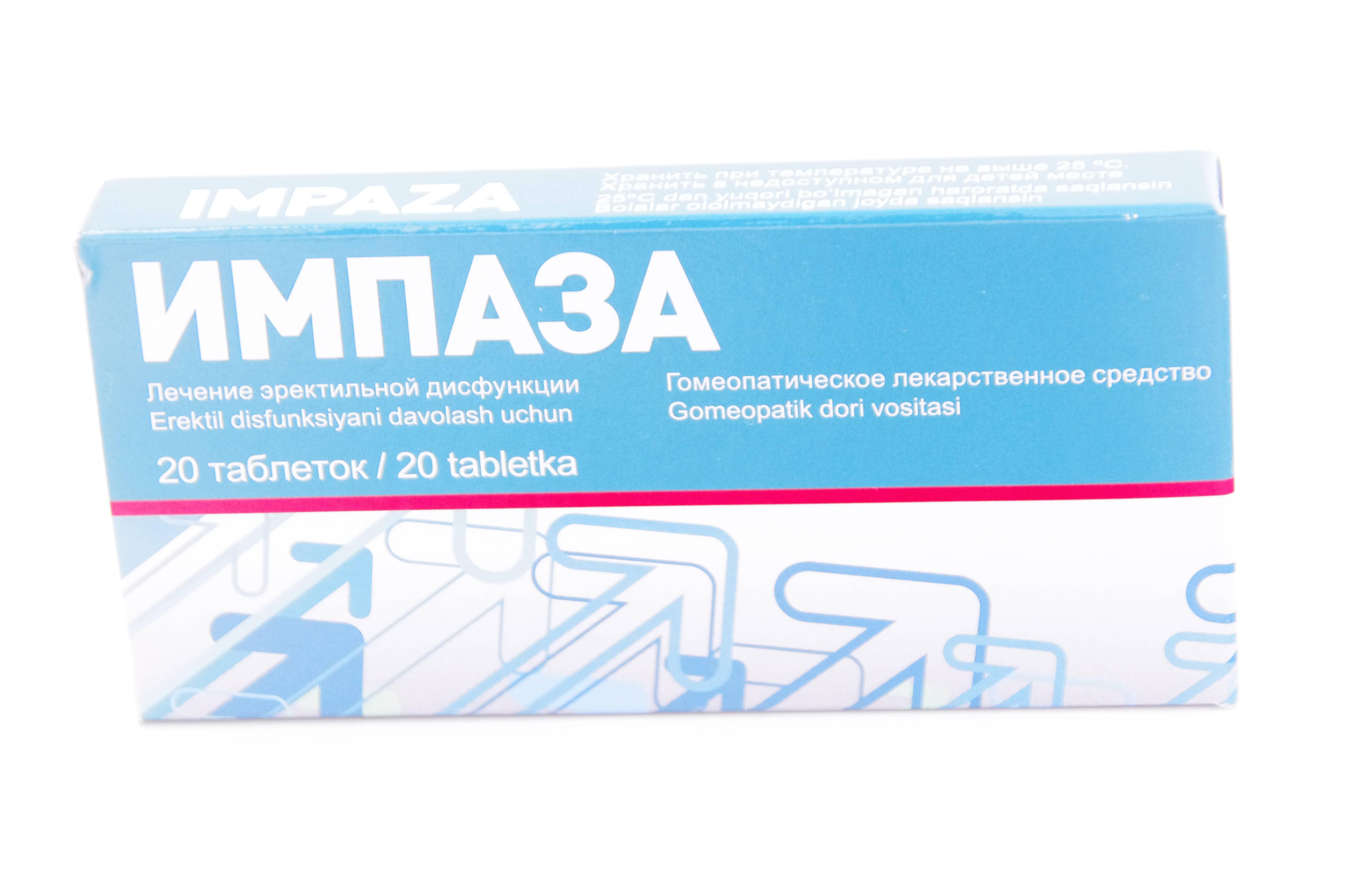 Простатит лечение импаза как применять свечи от простатита