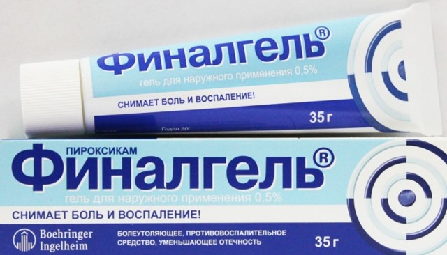 Траумель с таблетки: инструкция по применению и для чего он нужен, цена, отзывы, аналоги