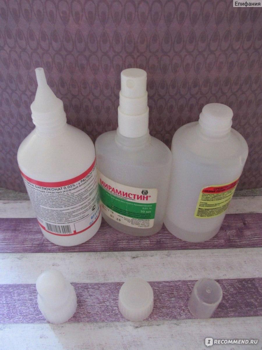 Хлоргексидин биглюконат: инструкция, отзывы, аналоги