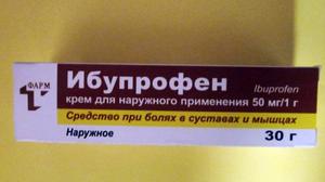 «ибупрофен» (мазь): инструкция по применению, цена в аптеке, аналоги