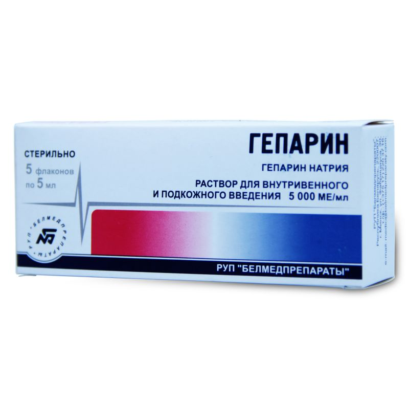 Таблетки гепарин