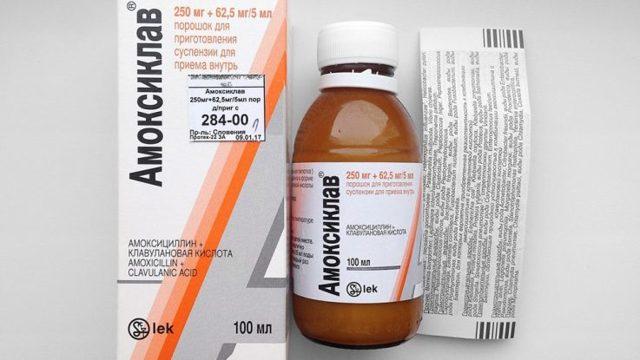 Ангрикапс: инструкция к препарату. отзывы, побочные действия