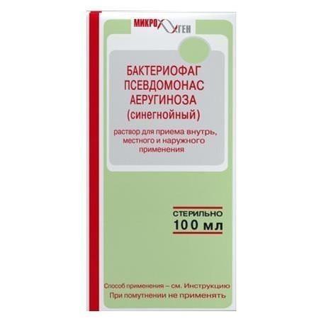 Бактериофаг псевдомонас аэругиноза (синегнойный)   инструкция по применению   купить в ммк формед - прямые поставки