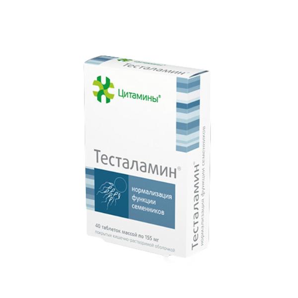 Тесталамин — инструкция по применению, цена, отзывы и аналоги