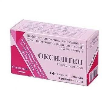 Окситен таблетки отзывы