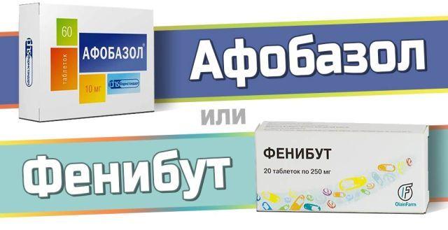 Фоскарнет (фоскавир) — действующее вещество против герпеса и вич-инфекции