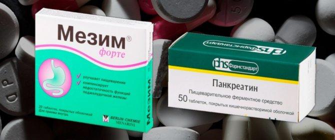 Билиурин — препарат, что такое, состав