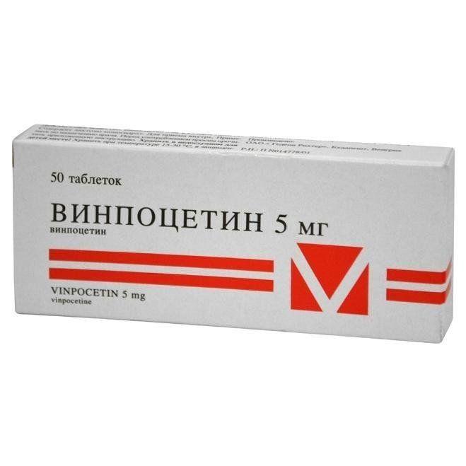 Винпоцетин — корректор нарушений мозгового кровообращения
