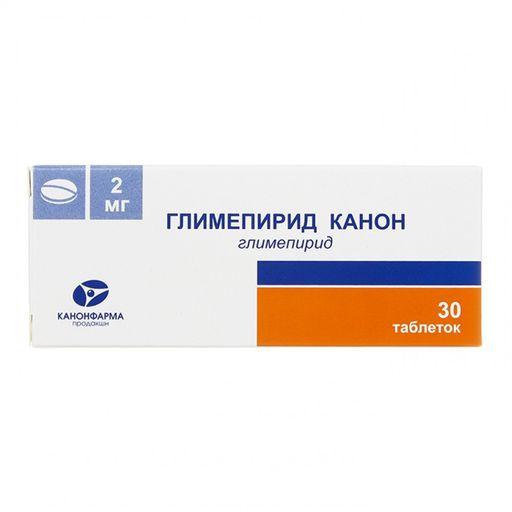 Глюкобай: аналоги и цена таблеток для диабетиков