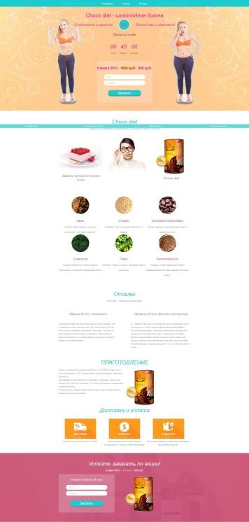 Как сидеть на разгрузочной шоколадной диете и можно ли есть шоколад при похудении
