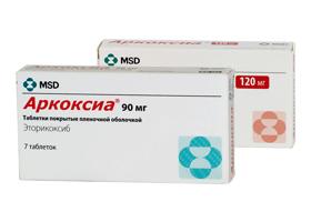 От чего помогает препарат аркоксиа? инструкция и отзывы людей