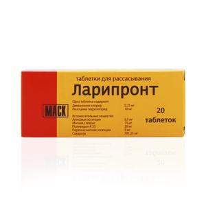 Аналоги таблеток ларипронт