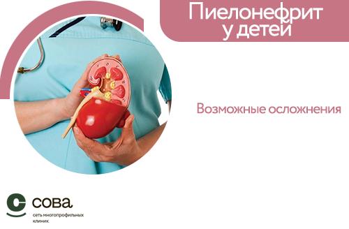 Диеты при остром и хроническом пиелонефрите у детей и взрослых по певзнеру (№5 и №7)