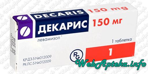 Декарис - инструкция и цена