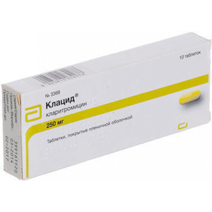 Кларитромицин: инструкция по применению, аналоги и отзывы, цены в аптеках россии