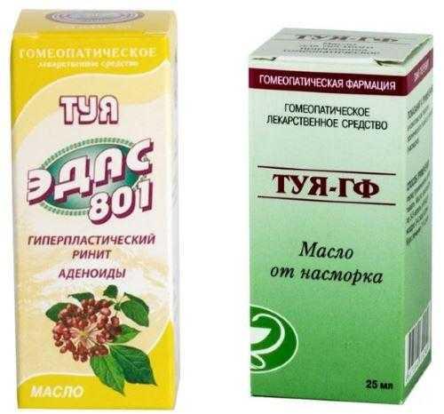 Гепар сульфур в гомеопатии