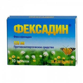 Фексофенадин — отзывы, цена, аналоги, форма выпуска