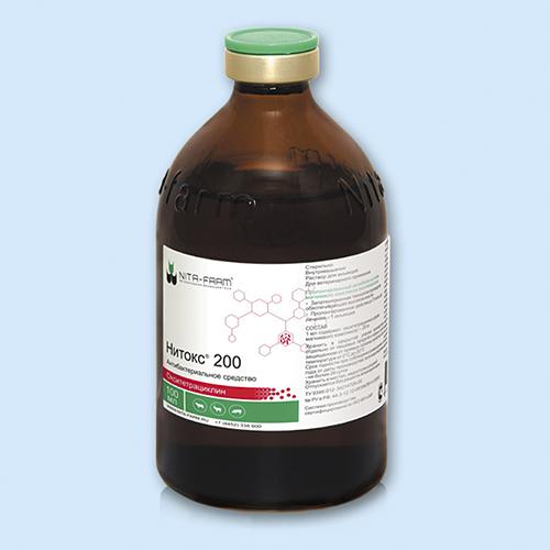 Окситетрациклина гидрохлорид для животных: инструкция по применению
