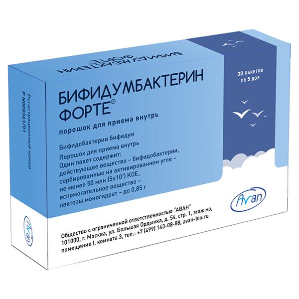 «бифидумбактерин» (капсулы): инструкция по применению, отзывы