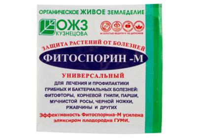 Как и для чего использовать фитоспорин-м
