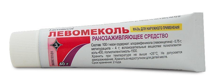 Imovaks-vakcina - запись пользователя лена (twin7) в сообществе здоровье новорожденных в категории прививки - babyblog.ru