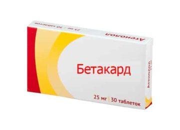 Бетакард                                             (betacard)