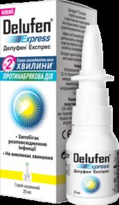 Делуфен (delufen)