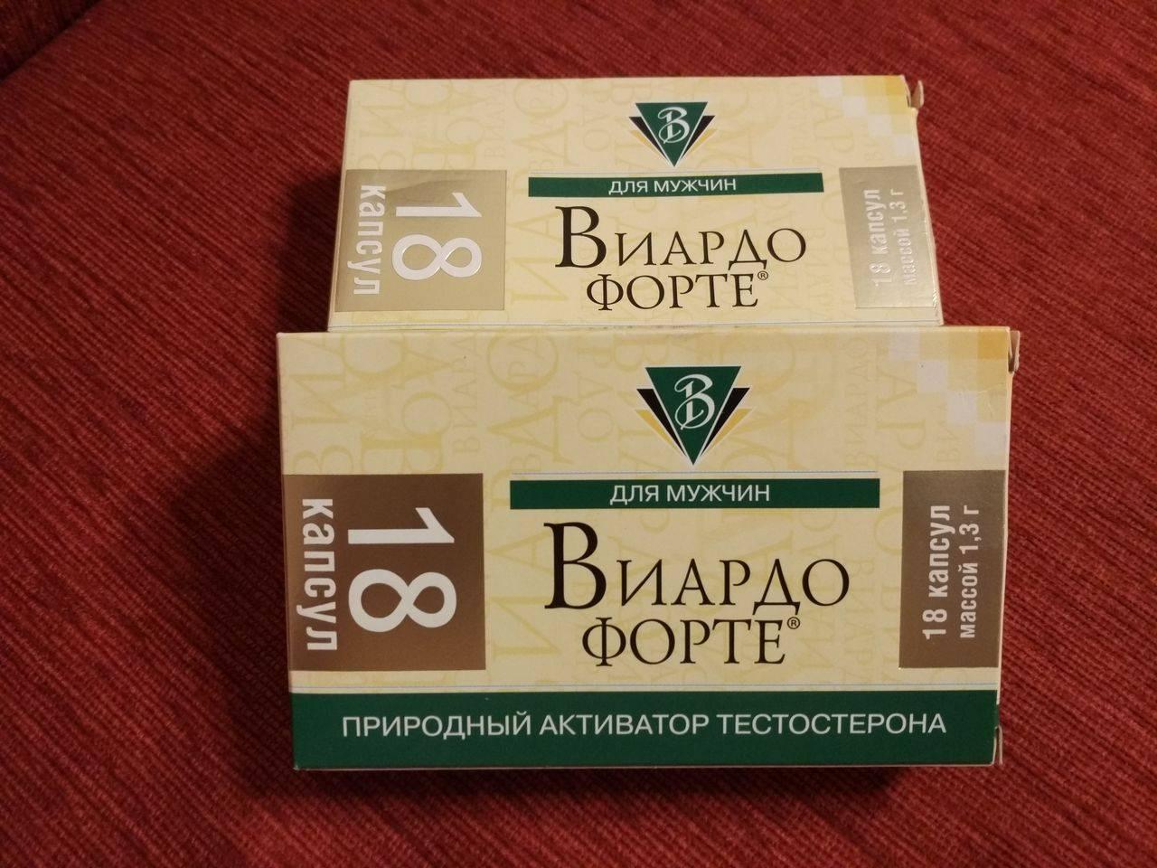 Виардо форте отзывы при простатите сильные антибиотики простатита