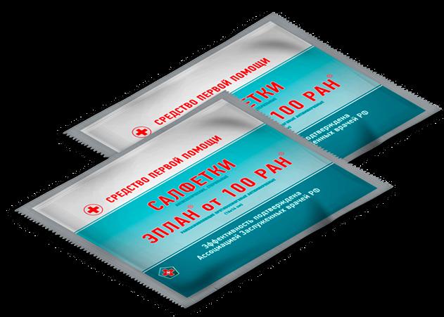 Эплан — инструкция по применению мази и жидкого раствора, отзывы и цена