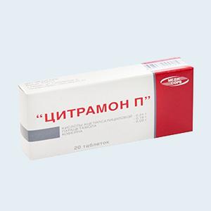 Таблетки цитрамон: инструкция, цена и отзывы