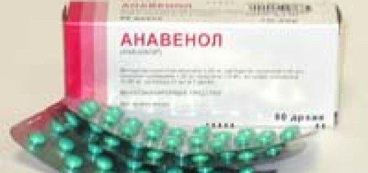 Анавенол - растительное средство от варикоза