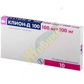 Обзор мази (крема) микозон и миконазол с ценой и инструкцией