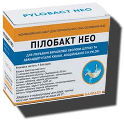Пилобакт