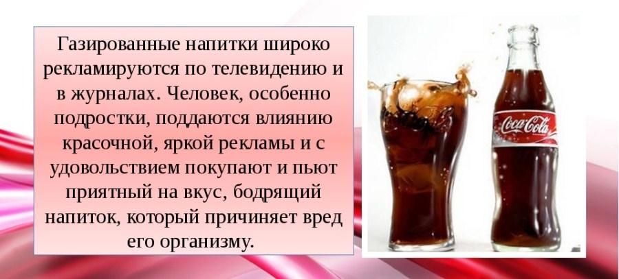 В чем опасность чая с сахаром?