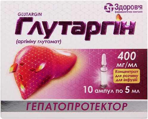 Препарат глутаргин алкоклин
