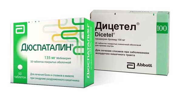 Дюспаталин 135 мг
