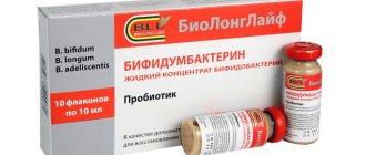 Способы применения препарата нефростен: состав, аналоги и отзывы
