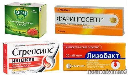 Как лечить трахеидный кашель