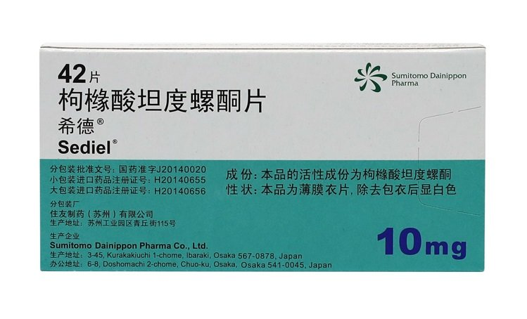 Тианептин и аналоги на его основе стаблон и коаксил в терапии депрессии и тревоги