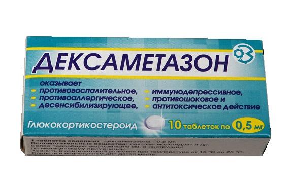 Купить dexamethasone acetate cream relief заказать с доставкой