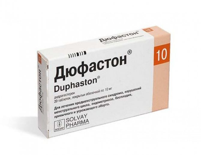 Таблетки дюфастон: инструкция, цена, отзывы и аналоги