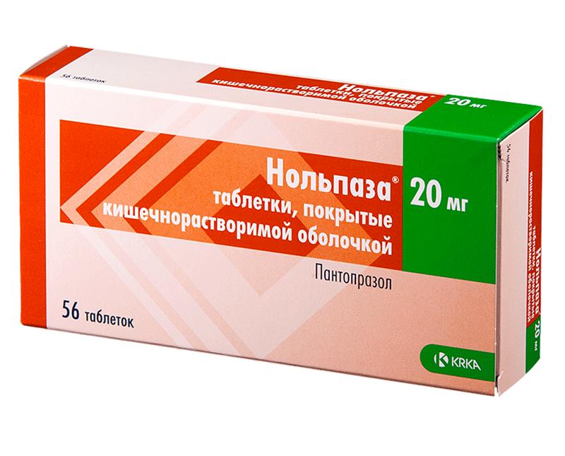 Таблетки нольпаза: инструкция, аналоги и цены