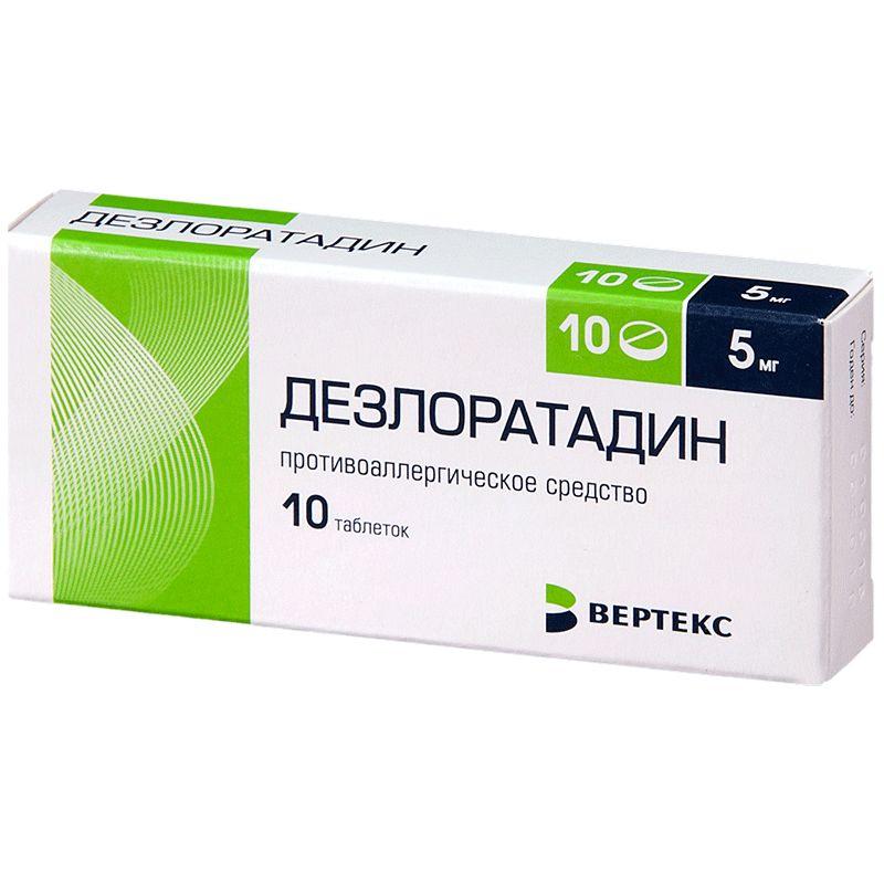 Эриус: инструкция по применению таблеток, цена, отзывы, аналоги
