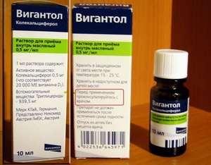 Аквадетрим в таблетках поступил в продажу
